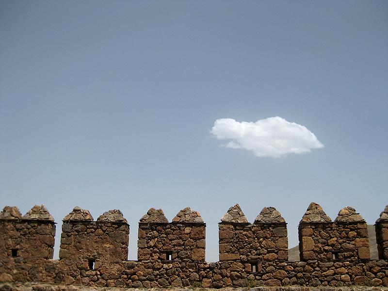 Muralla exterior de la fortificación