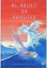 reino-kensuke