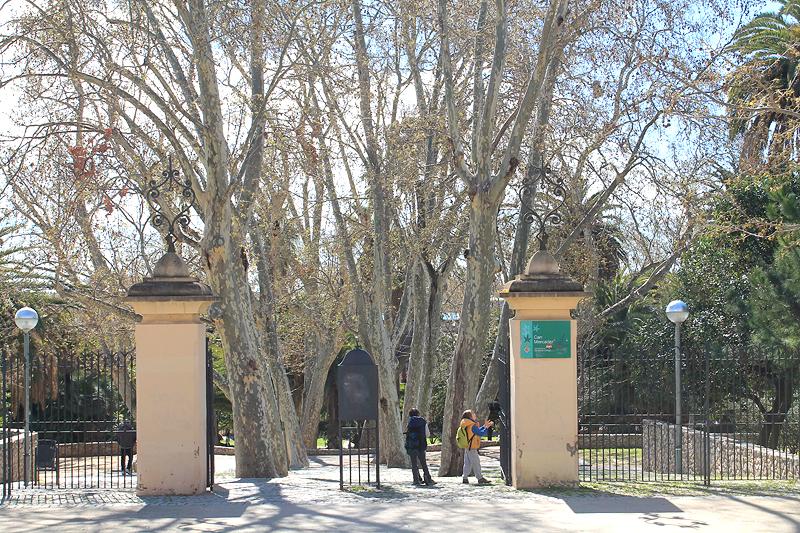 Una de las entradas del Parque de Can Mercader