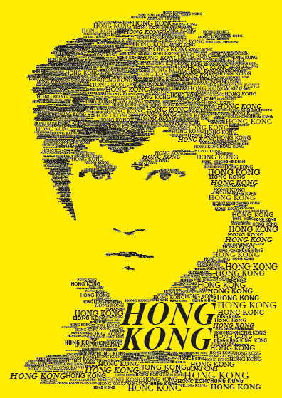 Hui Hong Man / Hong Kong