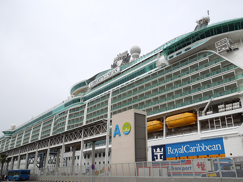 Crucero Liberty of the Seas